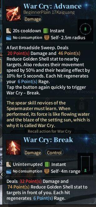 SOLO Spear - War Cry Advance