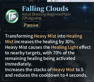 SOLO Summoner Astral - Falling Clouds