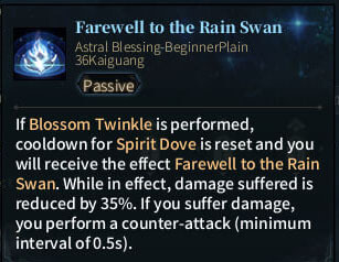 SOLO Summoner Astral - Farewell to the Rain Swan