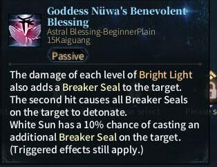 SOLO Summoner Astral - Goddess Nuwa Beneolent Blessing