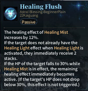 SOLO Summoner Astral - Healing Flush