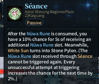 SOLO Summoner Astral - Seance