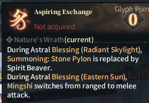 SOLO Summoner Glyphs - Aspiring Exchange