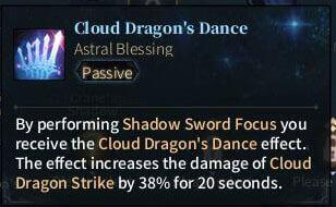 SOLO Sword - Cloud Dragon's Dance
