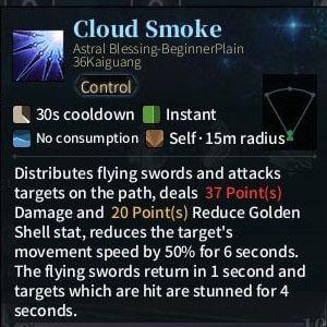 SOLO Sword - Cloud Smoke
