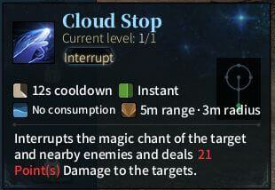 SOLO Sword - Cloud Stop