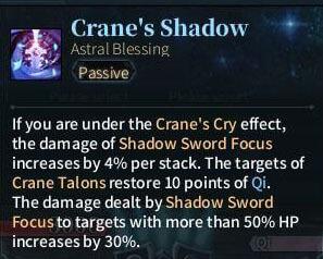 SOLO Sword - Crane's Shadow