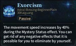 SOLO Sword - Exorcism
