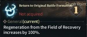 SOLO Sword Glyphs - Return to Original Battle Formation