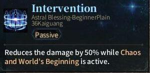 SOLO Sword - Intervention
