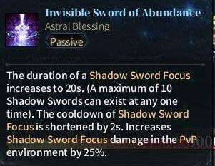SOLO Sword - Invisible Sword of Abundance