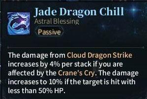 SOLO Sword - Jade Dragon Chill