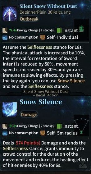 SOLO Sword - Silent Snow Without Dust