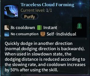 SOLO Sword - Traceless Cloud Forming