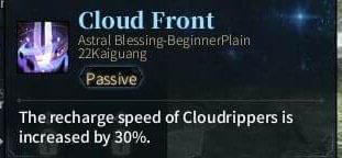 SOLO Zerker - Cloud Front