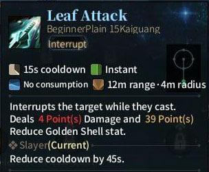 SOLO Zerker - Leaf Attack