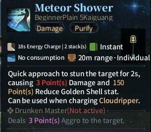 SOLO Zerker - Meteor Shower