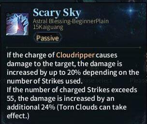 SOLO Zerker - Scary Sky