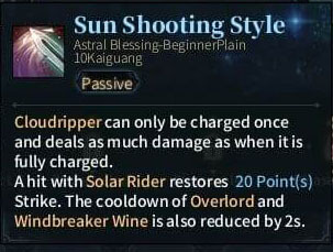 SOLO Zerker - Sun Shooting Style