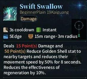 SOLO Zerker - Swift Swallow