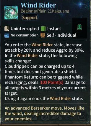 SOLO Zerker - Wind Rider